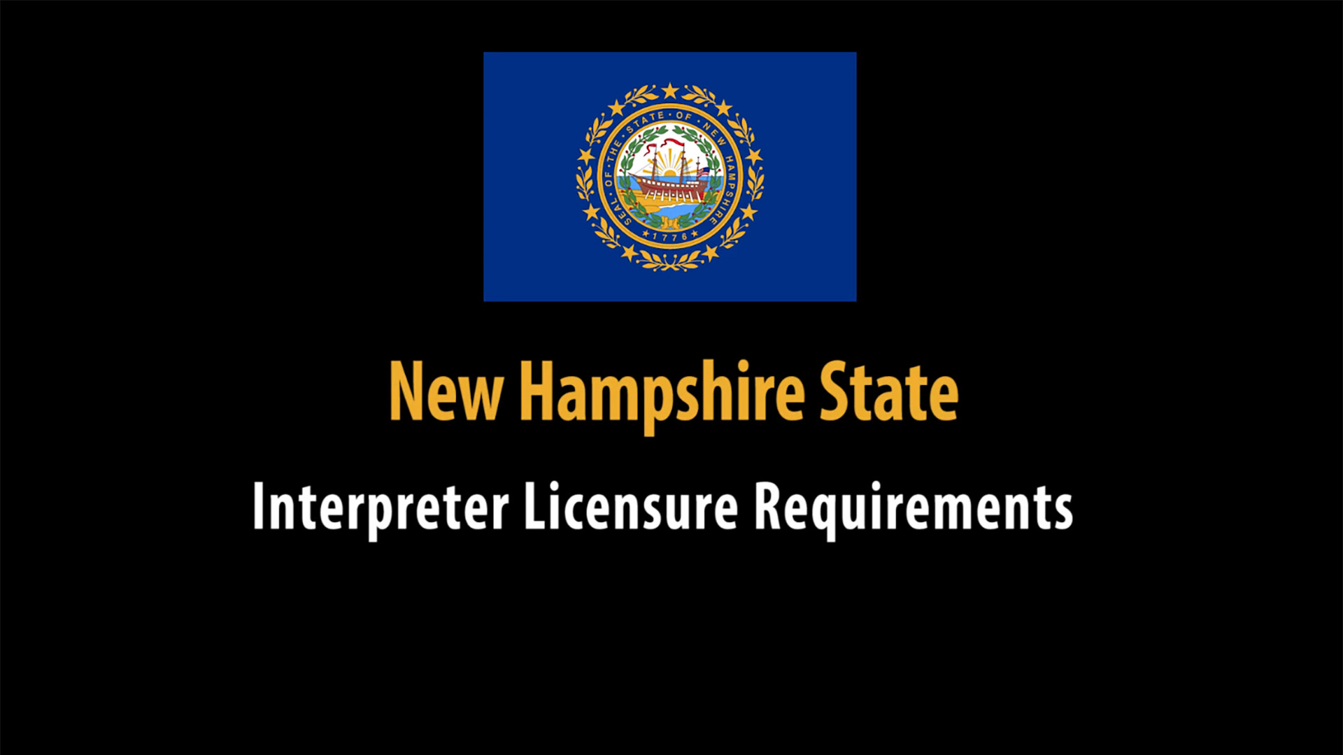 Interpreter Licensure Requirements Thumbnail