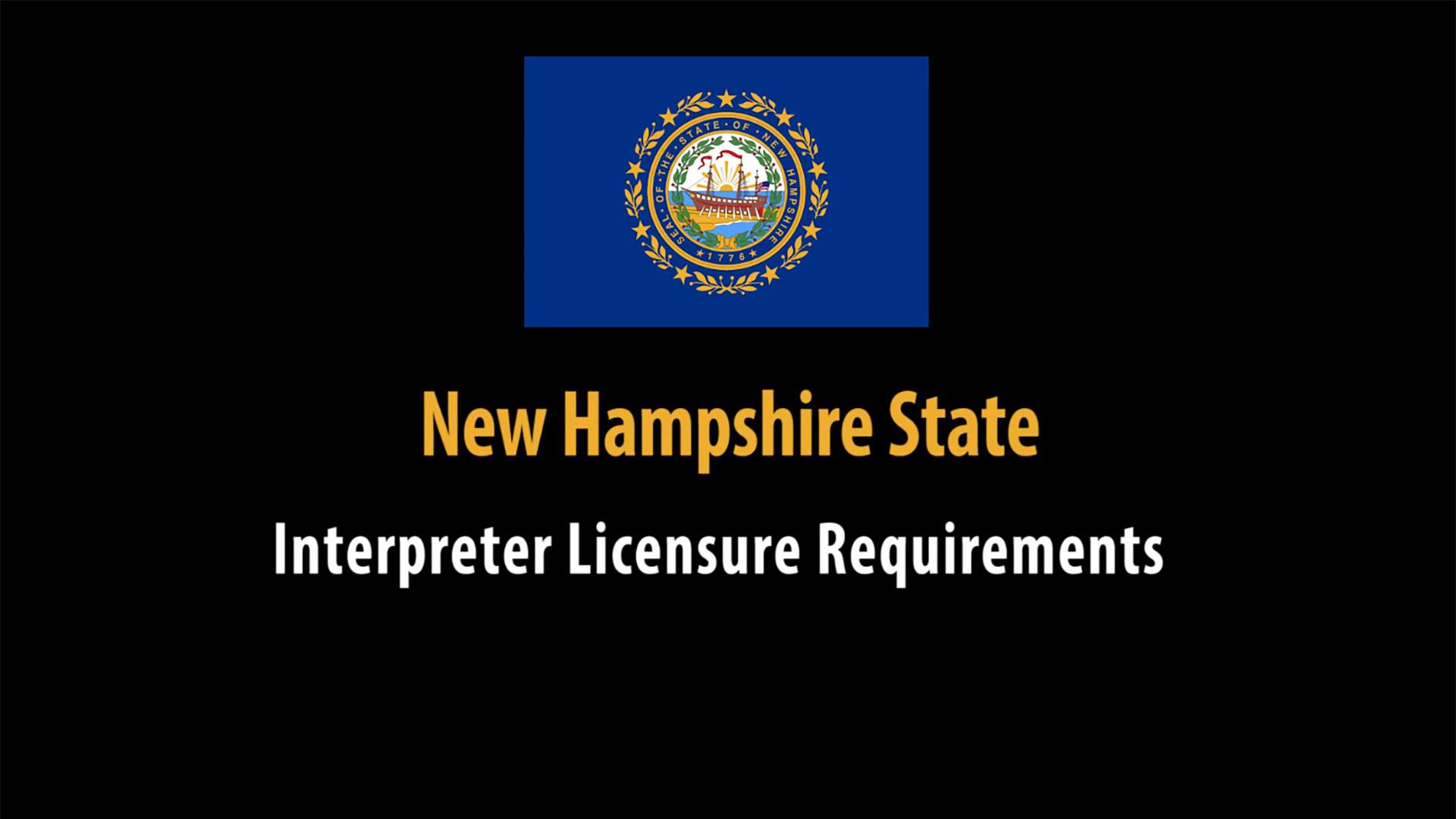 Interpreter Licensure Requirements Thumbnail